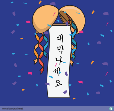 바이럴_매체_고위험_고수익.png