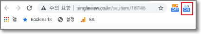 Google_Analytics_Debugger_extension_activated.png