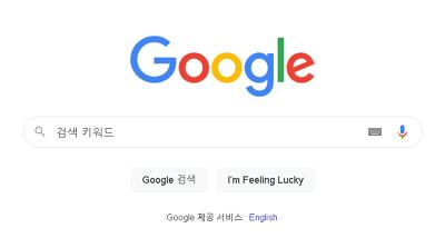 키워드_검색.png