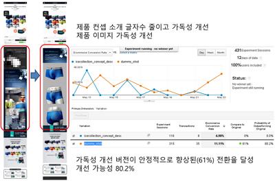 모바일_상세페이지_가독성_개선.png